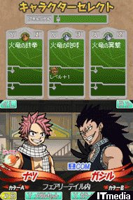 tm_20100721_fairytail02.jpg
