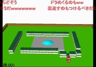 wk_100721hibikore02.jpg