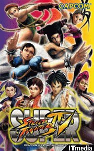 tm_20100723_superstreetfighter05.jpg
