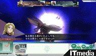 tm_20100727_gno02.jpg