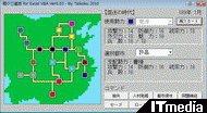 wk_100730hibikore01.jpg