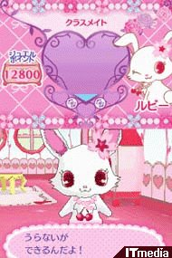 tm_20100804_jewelpet01.jpg