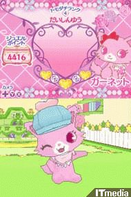 tm_20100804_jewelpet02.jpg