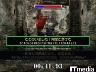 tm_20100804_shukatsu02.jpg