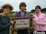 wk_100805monhan01.jpg