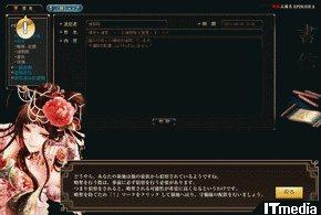 wk_100806notikou05.jpg