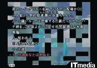 wk_100813hibikore01.jpg