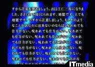 wk_100813hibikore02.jpg