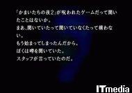 wk_100813hibikore03.jpg