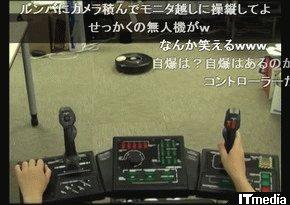 wk_100820hibikore02.jpg
