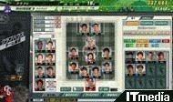 tm_20100825_sakatsuku02.jpg