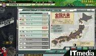 tm_20100825_sakatsuku03.jpg