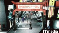tm_20100901_kurohyo01.jpg