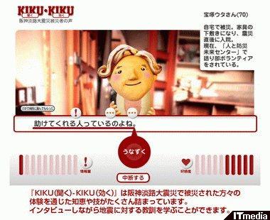wk_100901hibikore02.jpg