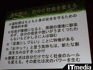wk_100901sena21.jpg