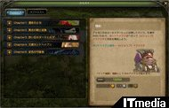 tm_20100903_dragonnest01.jpg