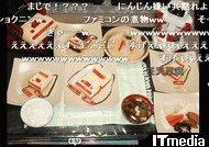 wk_100903hibikore03.jpg