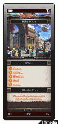 tm_20100907_vandiabreaker01.jpg