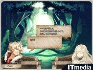tm_20100907_vandiabreaker04.jpg