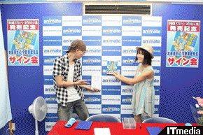 wk_1009010mizuhara03.jpg