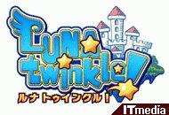 tm_20100914_lunatwinkle01.jpg