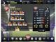 「FIFA11 ワールドクラスサッカー」体験版の配信を開始
