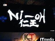 wk_100916nioh03.jpg