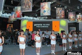 wk_100916gamania01.jpg
