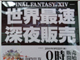 news031.jpg