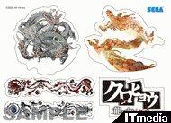 tm_20100921_dragonquest01.jpg