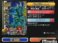tm_20100921_dragonquest04.jpg