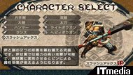 tm_20100922_monsterhunter02.jpg