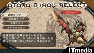 tm_20100922_monsterhunter03.jpg
