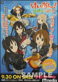 tm_20100924_keion03.jpg