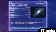 tm_20100927_planetarium03.jpg