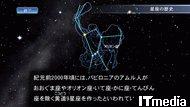 tm_20100927_planetarium04.jpg