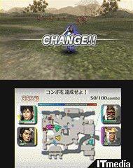 tm_20100929_nintendo3dstitle22.jpg