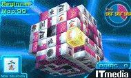 tm_20100929_nintendo3dstitle35.jpg