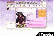tm_20100930_webkoihime01.jpg