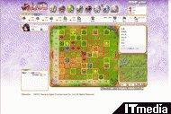 tm_20100930_webkoihime02.jpg