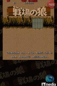 tm_20101006_capcomiphone05.jpg