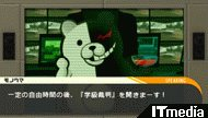 tm_20101007_danganronpa01.jpg