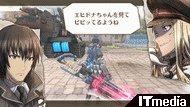 wk_101014valkyria01.jpg