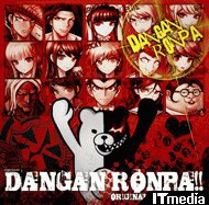 tm_20101015_danganronpa01.jpg
