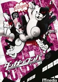 tm_20101015_danganronpa06.jpg