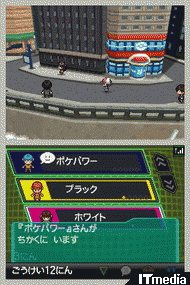 wk_101015pokemon08.jpg