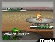 wk_101015pokemon16.jpg