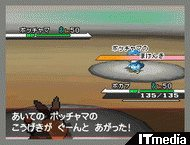 wk_101015pokemon17.jpg