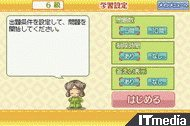 wk_101018kanji06.jpg