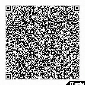 wk_101018kanji20.jpg